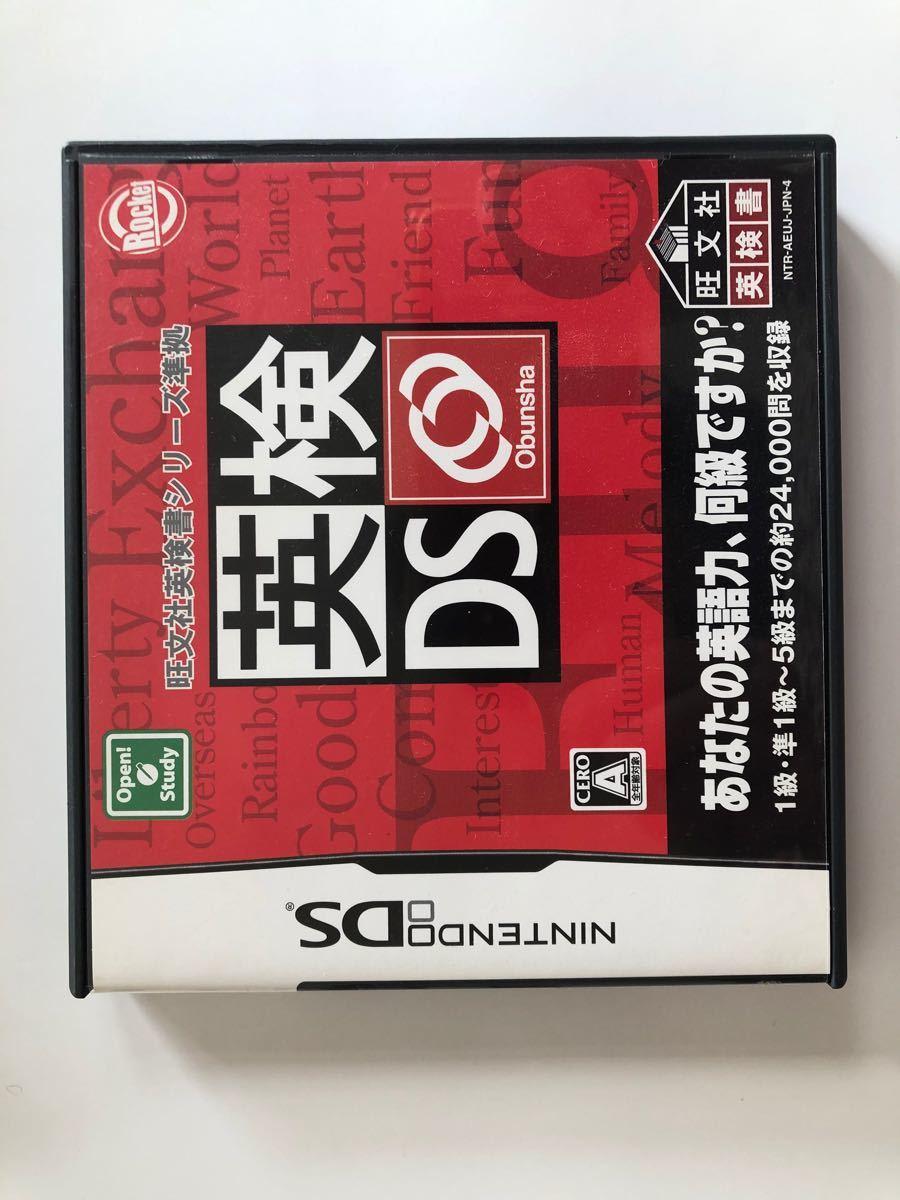 NINTENDO DSソフト 2品