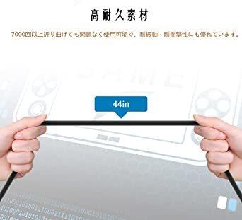 任天堂 5 in 1 USB 充電ケーブル ニンテンドー New 3DS(XL/LL), 3DS(XL/LL), 2DS, DS_画像6