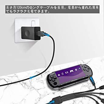 任天堂 5 in 1 USB 充電ケーブル ニンテンドー New 3DS(XL/LL), 3DS(XL/LL), 2DS, DS_画像7