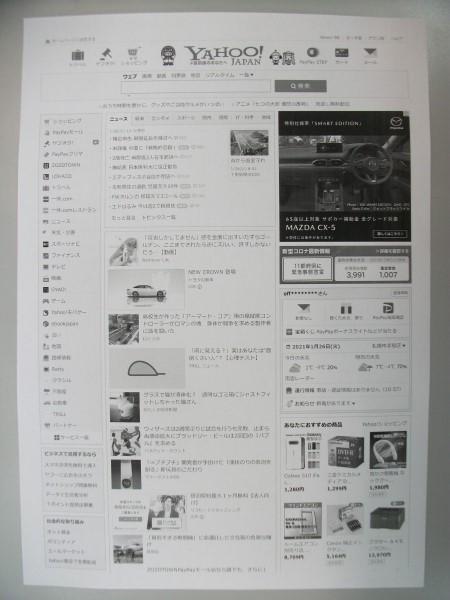 ★【ジャンク】中古レーザープリンタ《NEC MultiWriter 5000N》トナー/ドラムなし★_画像10