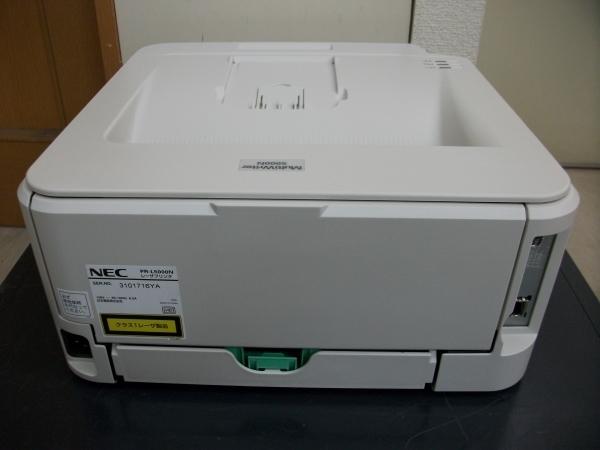 ★【ジャンク】中古レーザープリンタ《NEC MultiWriter 5000N》トナー/ドラムなし★_画像5