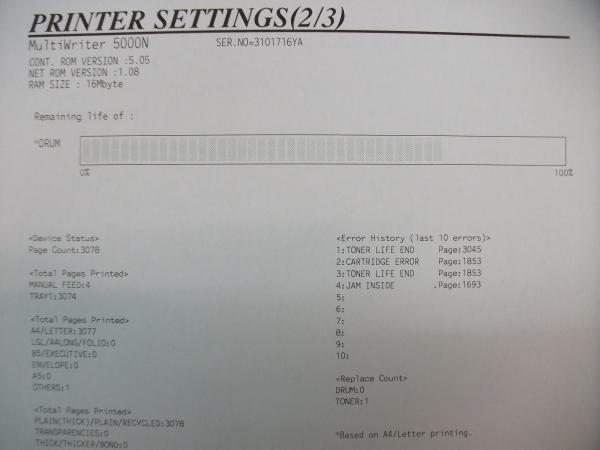 ★【ジャンク】中古レーザープリンタ《NEC MultiWriter 5000N》トナー/ドラムなし★_画像7