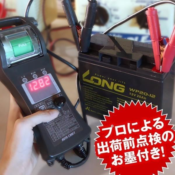 WP4.5-6 2個セット★6V4.5AH★電動乗用おもちゃ用/電動乗用バイク用バッテリー_画像5