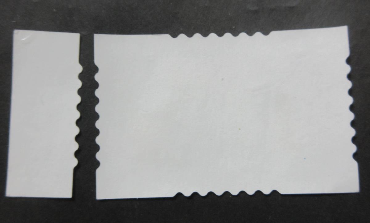 使用済 海外切手 フィンランド 2016_画像2