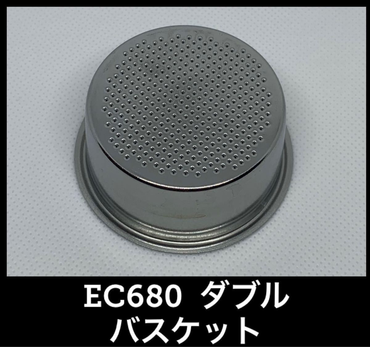 ボトムレスフィルター★デロンギ★EC860M★EC680★51mm★新品未使用★De'Longhi