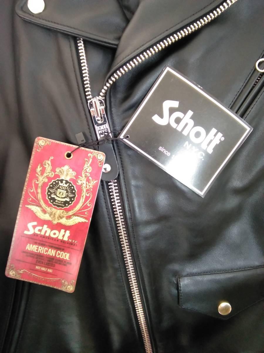 【定価 107,800円】Schott ショット ワンスター 613UST TALL トール ライダースジャケット 40 L_画像4