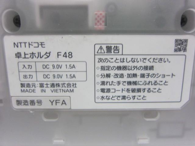 NTTドコモ 卓上ホルダ F48 /ARROWS Tab F-03G_画像3