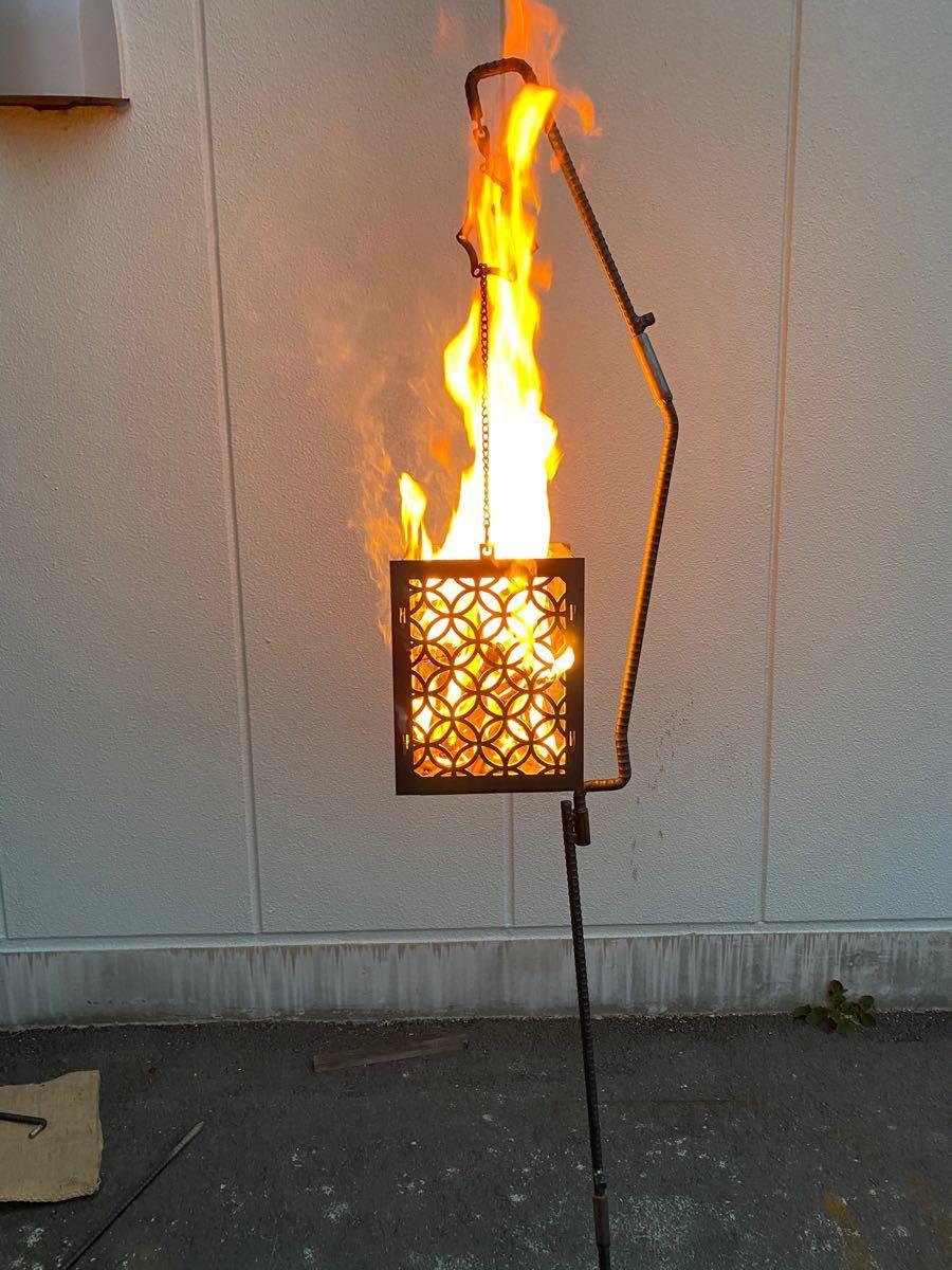 焚き火台  ランタン型