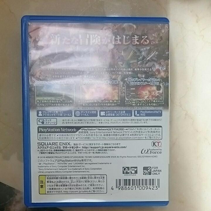 ドラゴンクエストヒーローズ2 双子の王と予言の終わり PS Vita