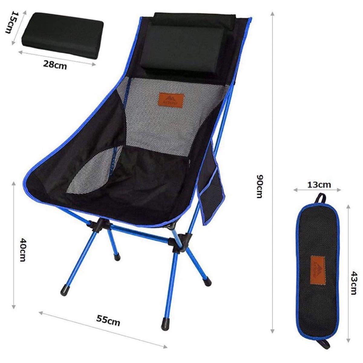 アウトドアチェア 折りたたみ 超軽量 【耐荷重120kg】枕付き ブルー
