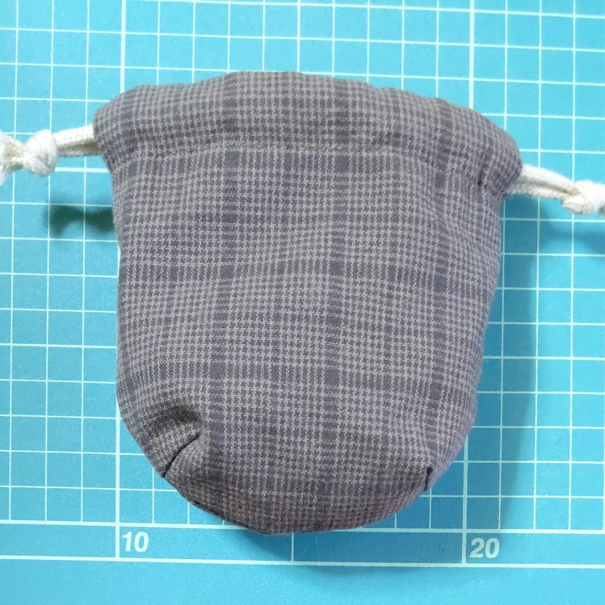 ハンドメイド マチ付きミニミニ巾着袋
