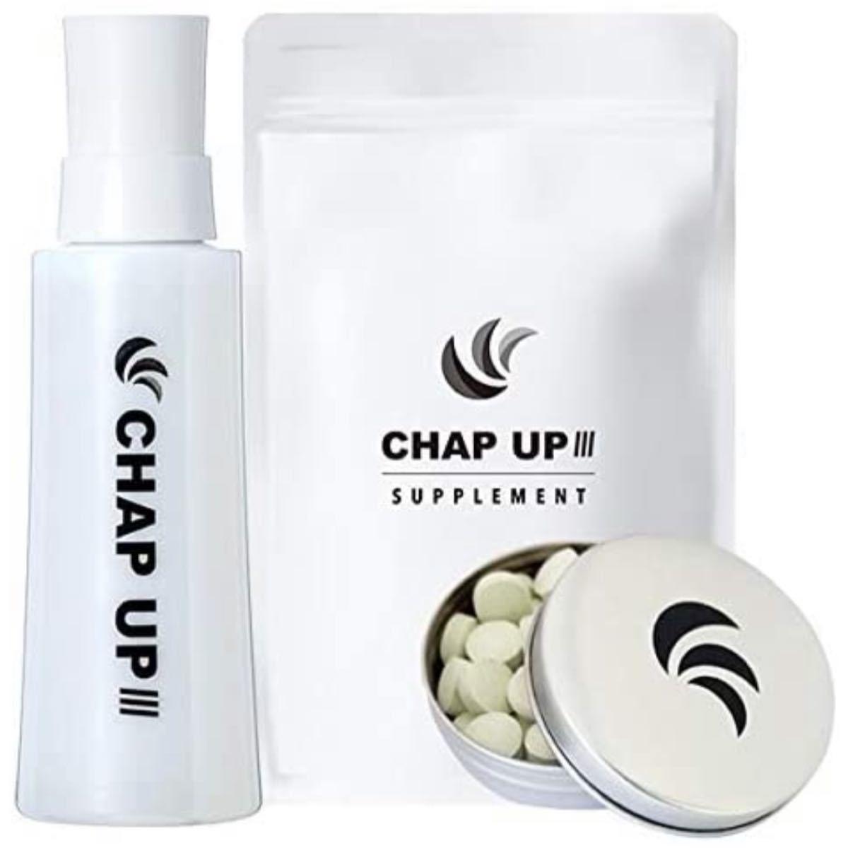 CHAP UP サプリセット