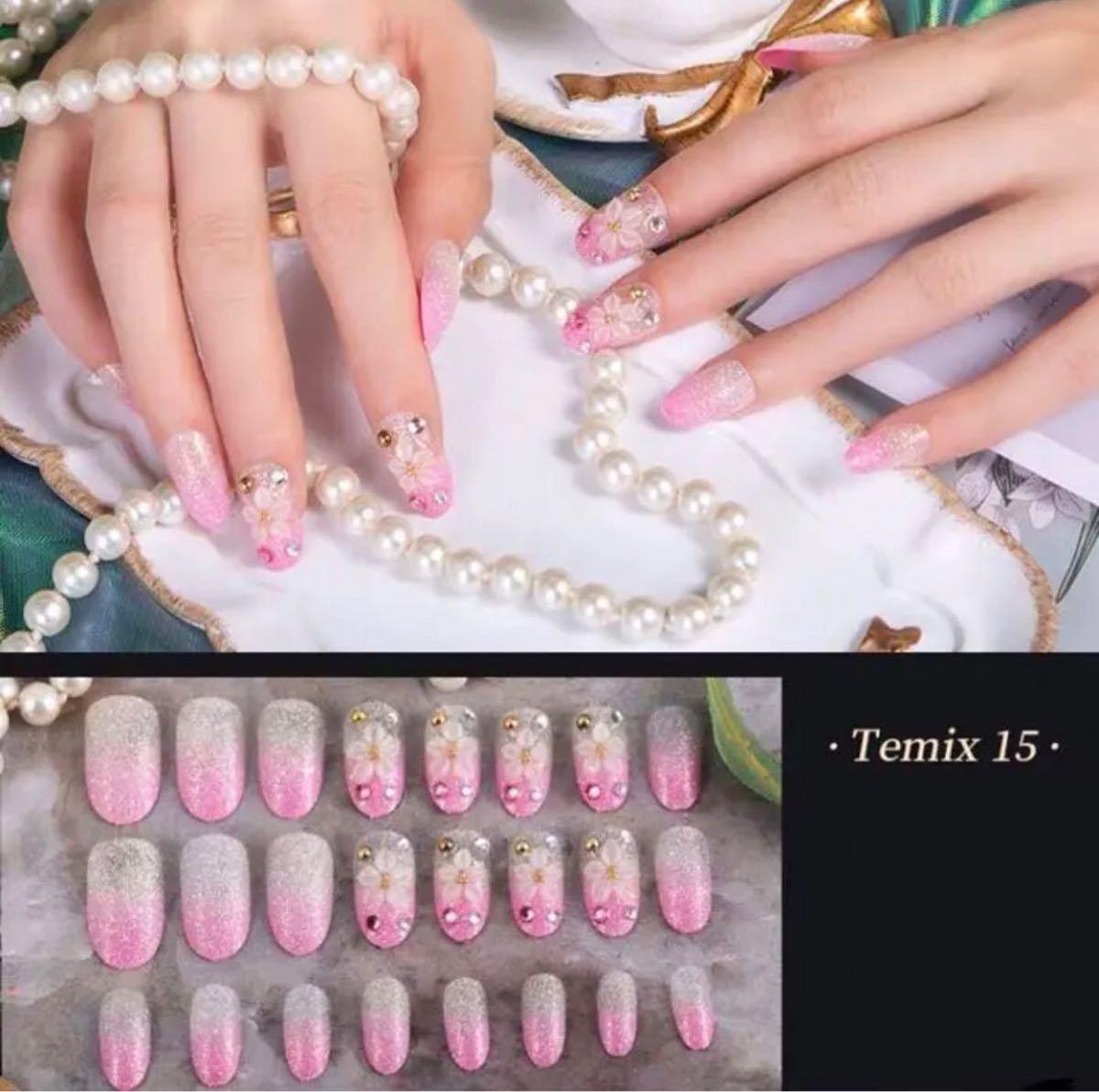 ピンクとミルクカラーのニュアンスちぐはぐ ネイルチップ ジェルネイル24枚
