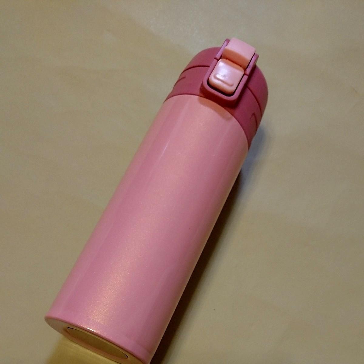 軽い コンパクト ステンレス ワンタッチ マグボトル ピンク 1本 保温 保冷 水筒 ステンレスボトル ステンレスマグ  水筒