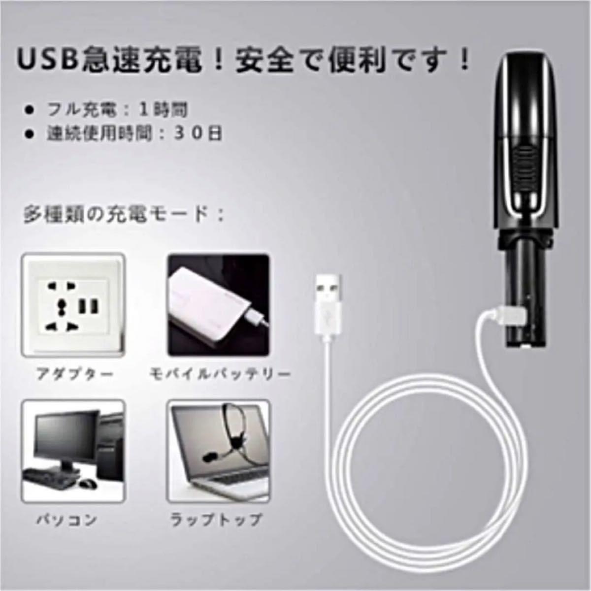 1台4役多機能 防水 メンズエチケットカッターUSB充電式