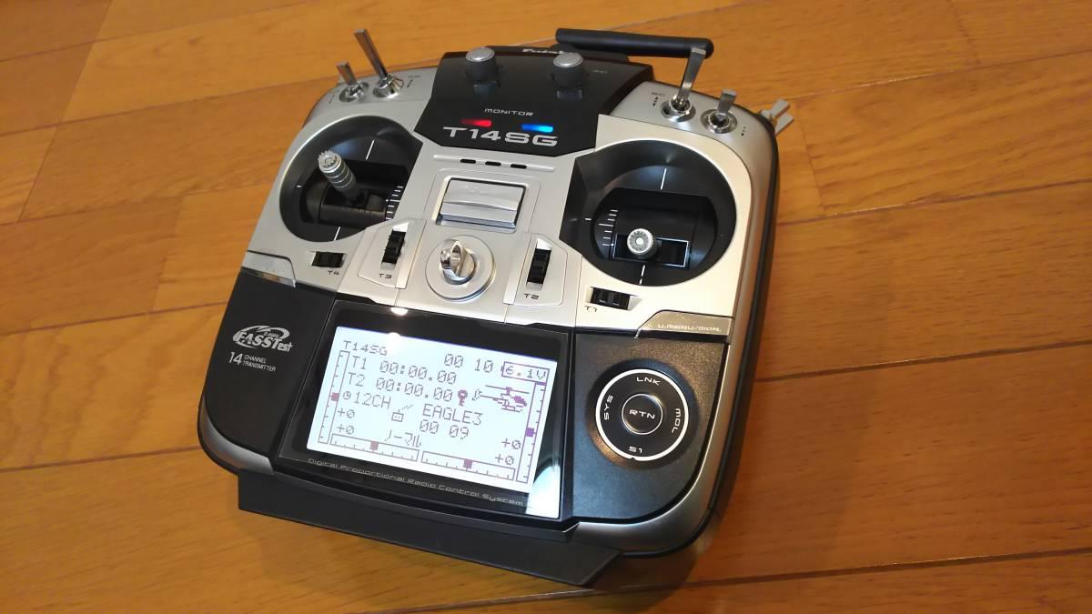 フタバ ヘリ用 14SG 2.4GHz 14ch プロポ