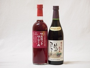 国産赤ワイン2本セット(山梨県産葡萄100%マスカットベーリーA 信州コンコード中口)720ml×2本_画像1