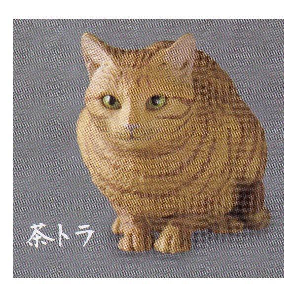 森口修の猫 フィギュアマスコット 新色 ART IN THE POCKET 茶トラ キタンクラブ ガチャポン フィギュア ねこ ネコ