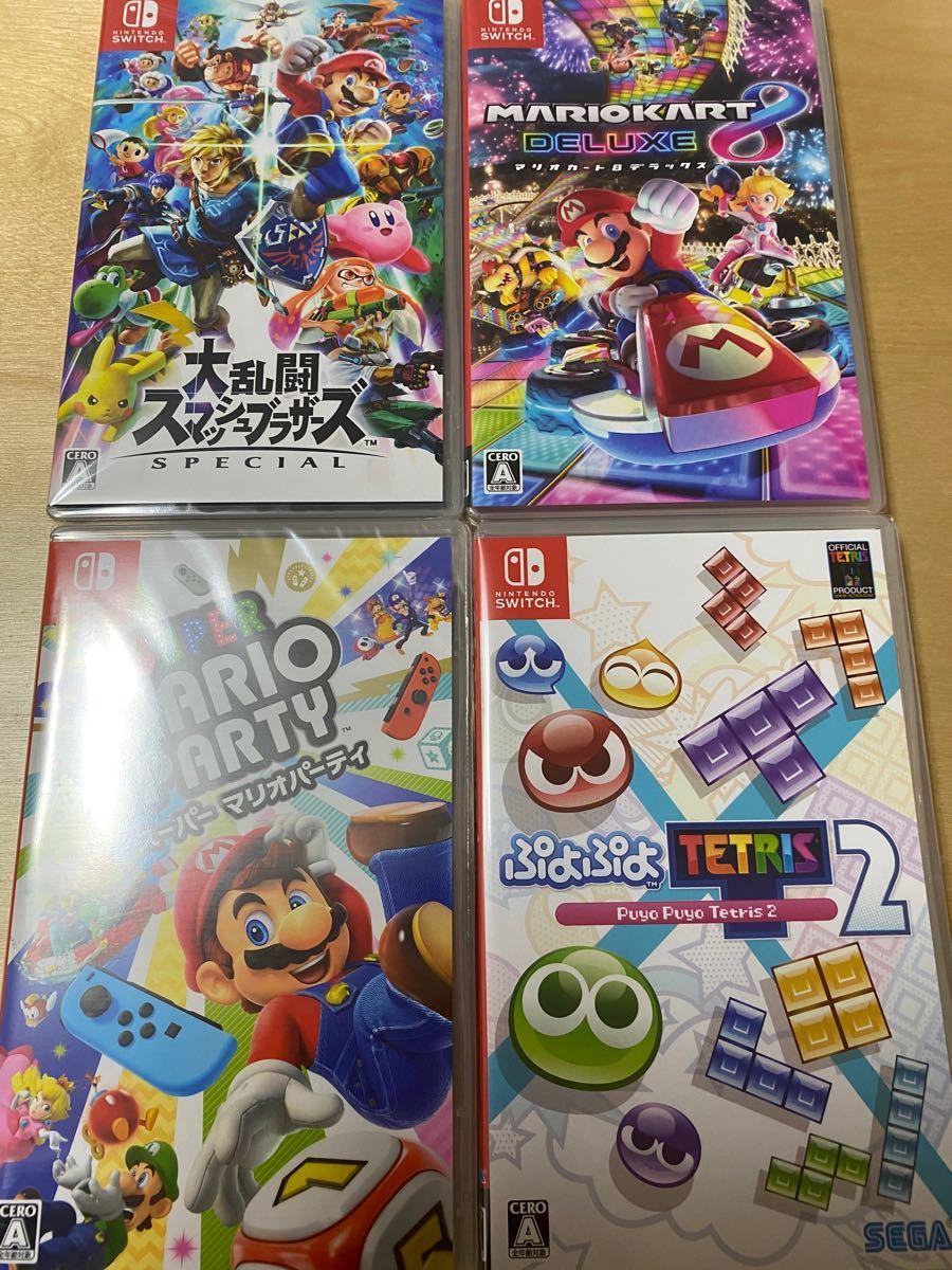 Nintendo Switch マリオカート8デラックス スーパーマリオパーティ 大乱闘スマッシュブラザーズ ソフト4点セット