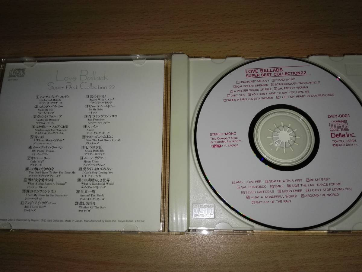 CD「恋人たちのラブ・バラード/スーパー・ベスト・コレクション22」ママス&パパス、S&G、プロコル・ハルム 他