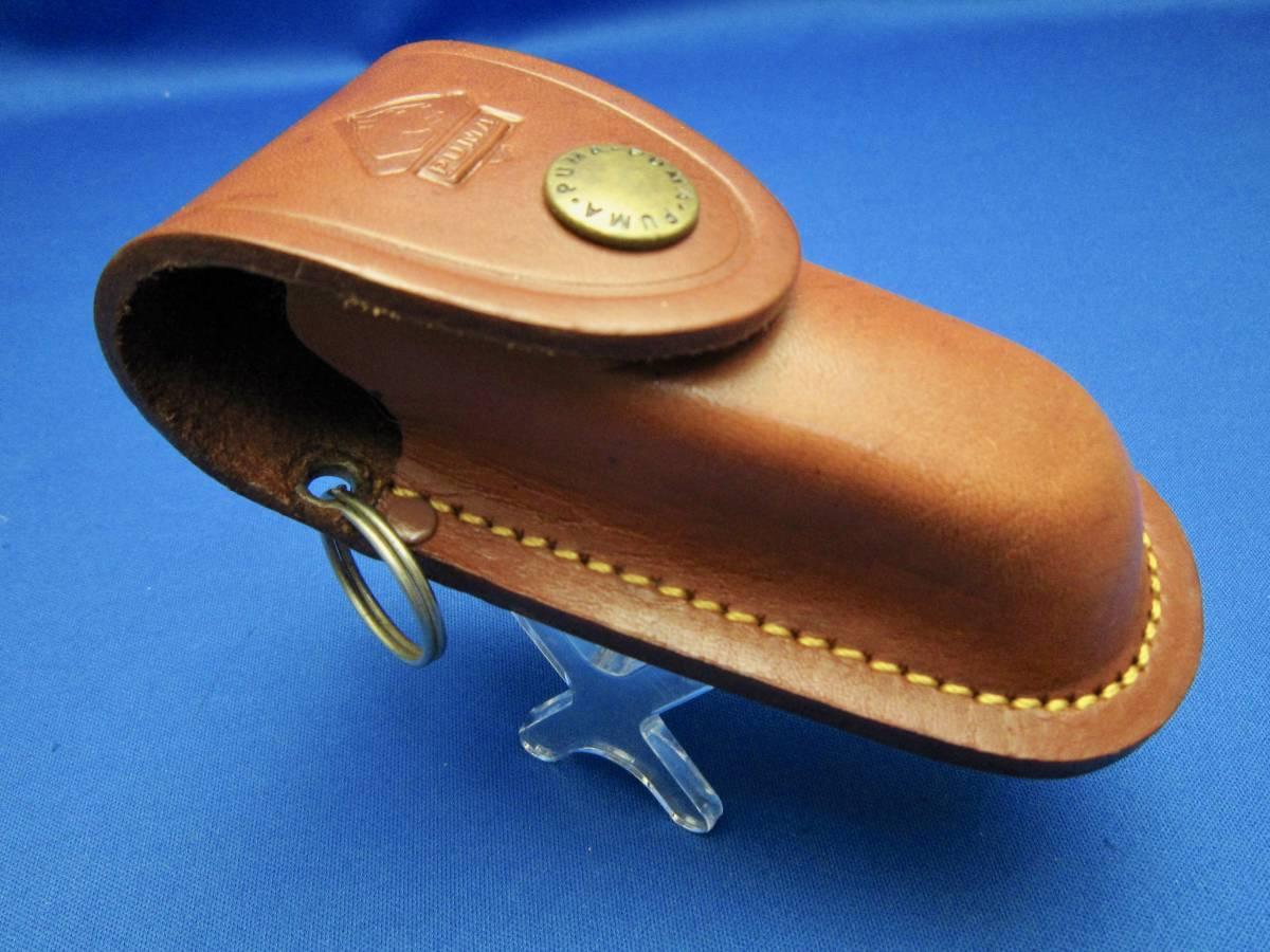 PUMA プーマ レザー フォールディング ナイフ ベルト ポーチ 092 ドイツ製 新品未使用 MADE IN GERMANY