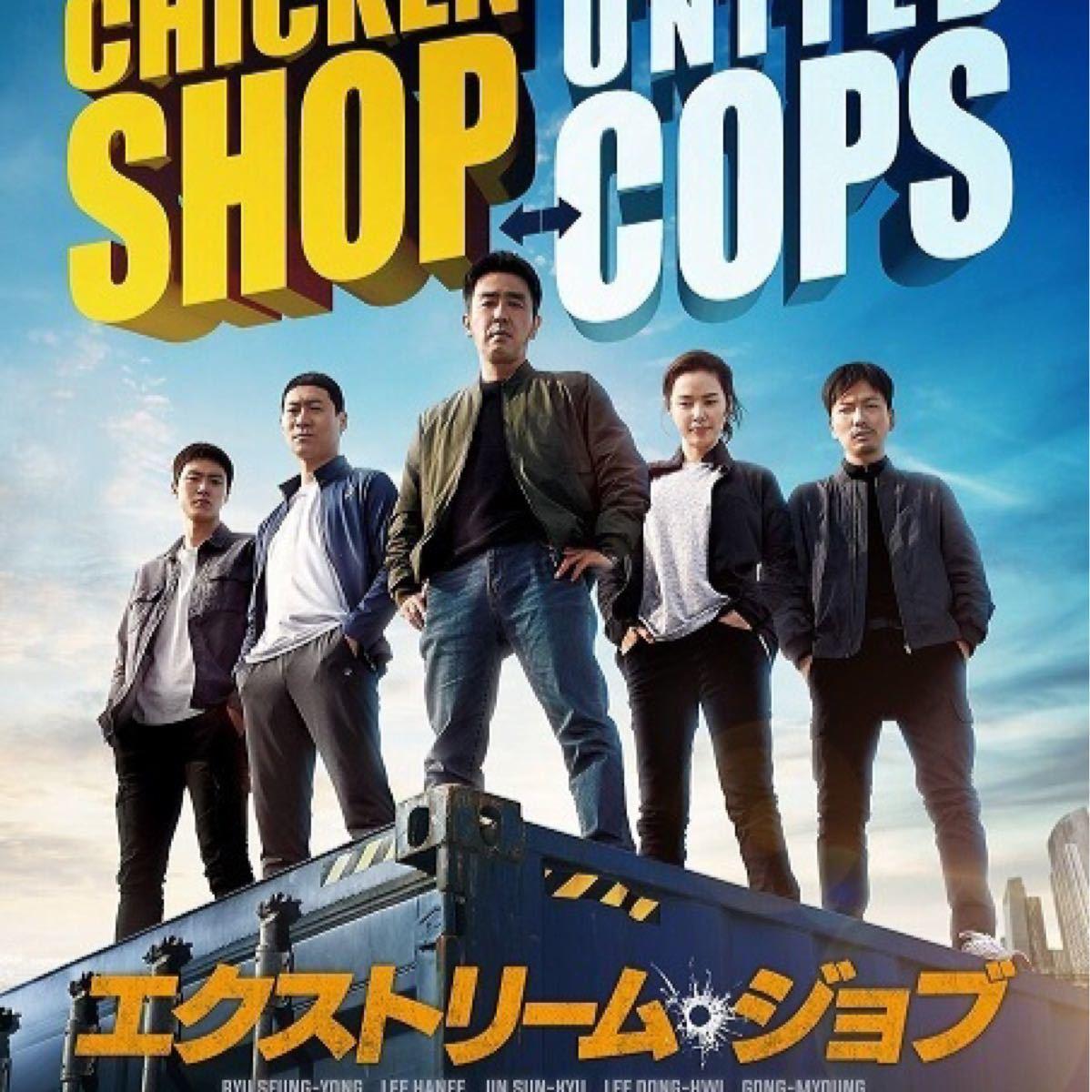 韓国映画 DVD 3点セット+選べるおまけ1枚 合計4枚 レーベル有り 入替可能