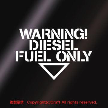 WARNING DIESEL FUEL ONLY ステッカー/Type2 白(7.5cm)ディーゼル,軽油,給油口、ステンシル系_画像1