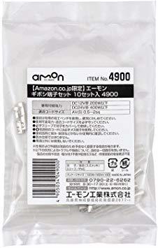 AV(S)0.5~2sq/10セット/お買い得パック 【Amazon.co.jp限定】 エーモン ギボシ端子セット 限定 パック_画像1