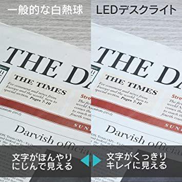 2)ブラック アイリスオーヤマ LEDデスクライト 調色3段階 調光無段階 簡単操作 自由可動 フレキシブルアーム 角度調節可能_画像8