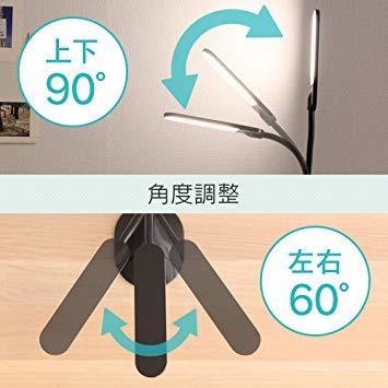 2)ブラック アイリスオーヤマ LEDデスクライト 調色3段階 調光無段階 簡単操作 自由可動 フレキシブルアーム 角度調節可能_画像7