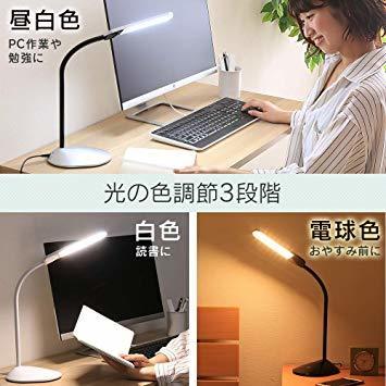 2)ブラック アイリスオーヤマ LEDデスクライト 調色3段階 調光無段階 簡単操作 自由可動 フレキシブルアーム 角度調節可能_画像5