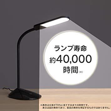2)ブラック アイリスオーヤマ LEDデスクライト 調色3段階 調光無段階 簡単操作 自由可動 フレキシブルアーム 角度調節可能_画像10