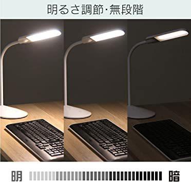 2)ブラック アイリスオーヤマ LEDデスクライト 調色3段階 調光無段階 簡単操作 自由可動 フレキシブルアーム 角度調節可能_画像6