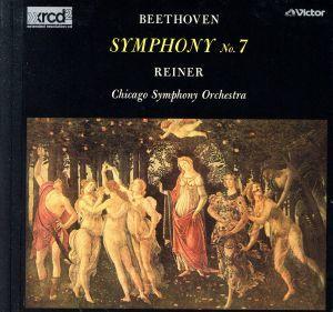 ベートーヴェン:交響曲第7番/ライナー_画像1