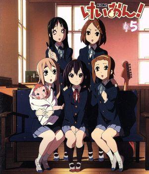 けいおん!(5)(Blu-ray Disc)_画像1