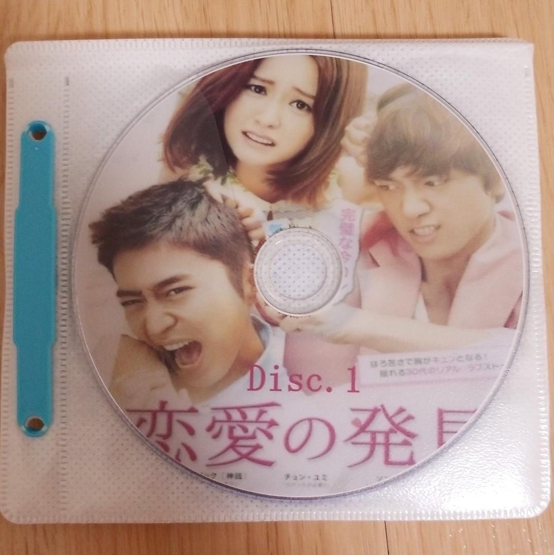 恋愛の発見 韓国ドラマ DVD