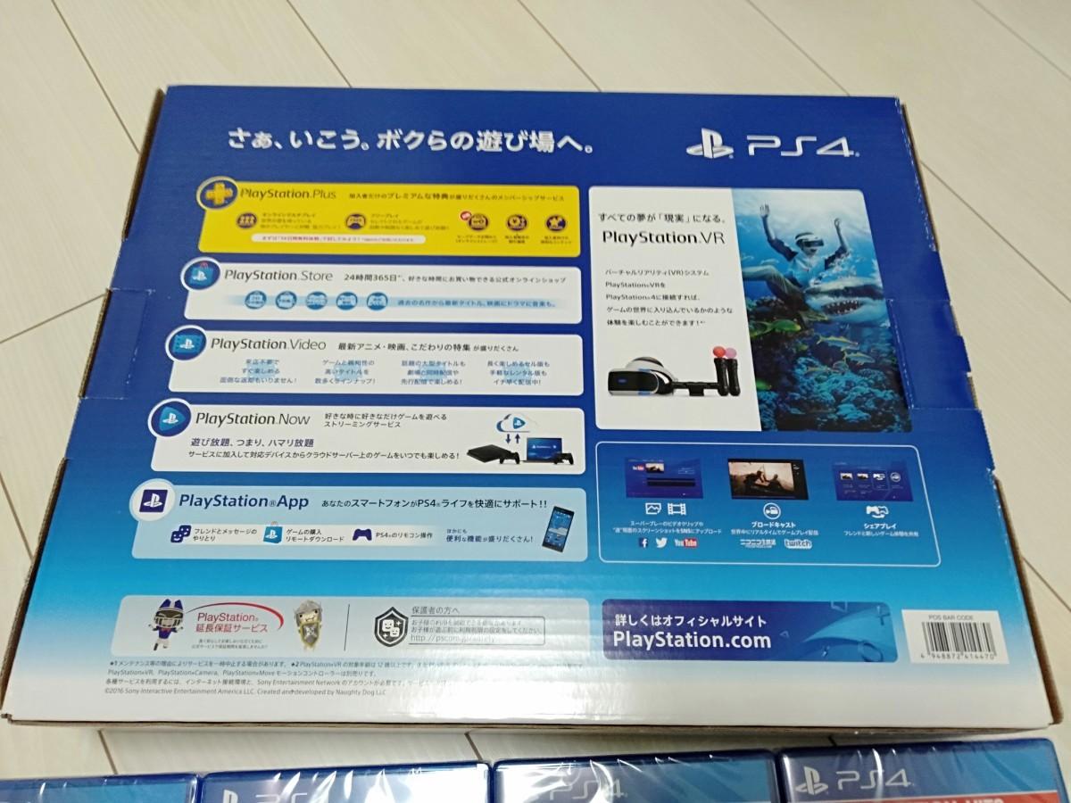 新品 未使用 PS4本体 プレイステーション4 SONY PS4 グレイシャーホワイト 白+ソフト4本 PlayStation4