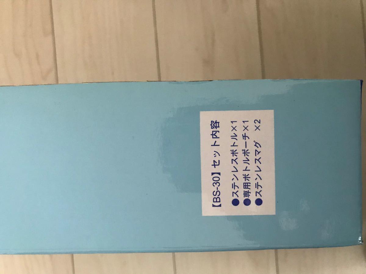未使用☆ベセル ステンレスボトルセット☆す ステンレスマグカップ 専用ボトルポーチ付 水筒 キャンプ