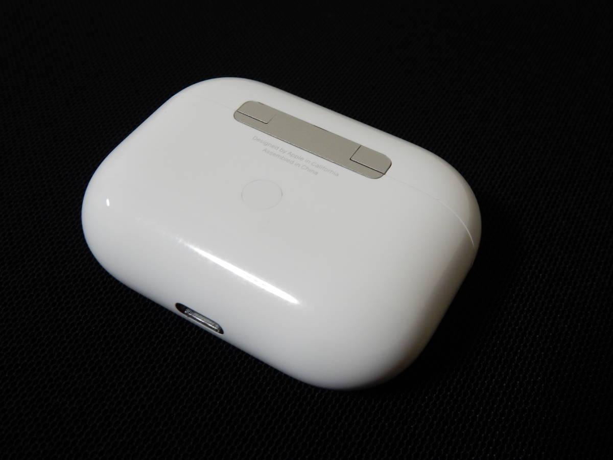 Apple アップル AirPods Pro エアーポッズ プロ MWP22J/A 充電ケースのみ A2190 送料無料_画像4