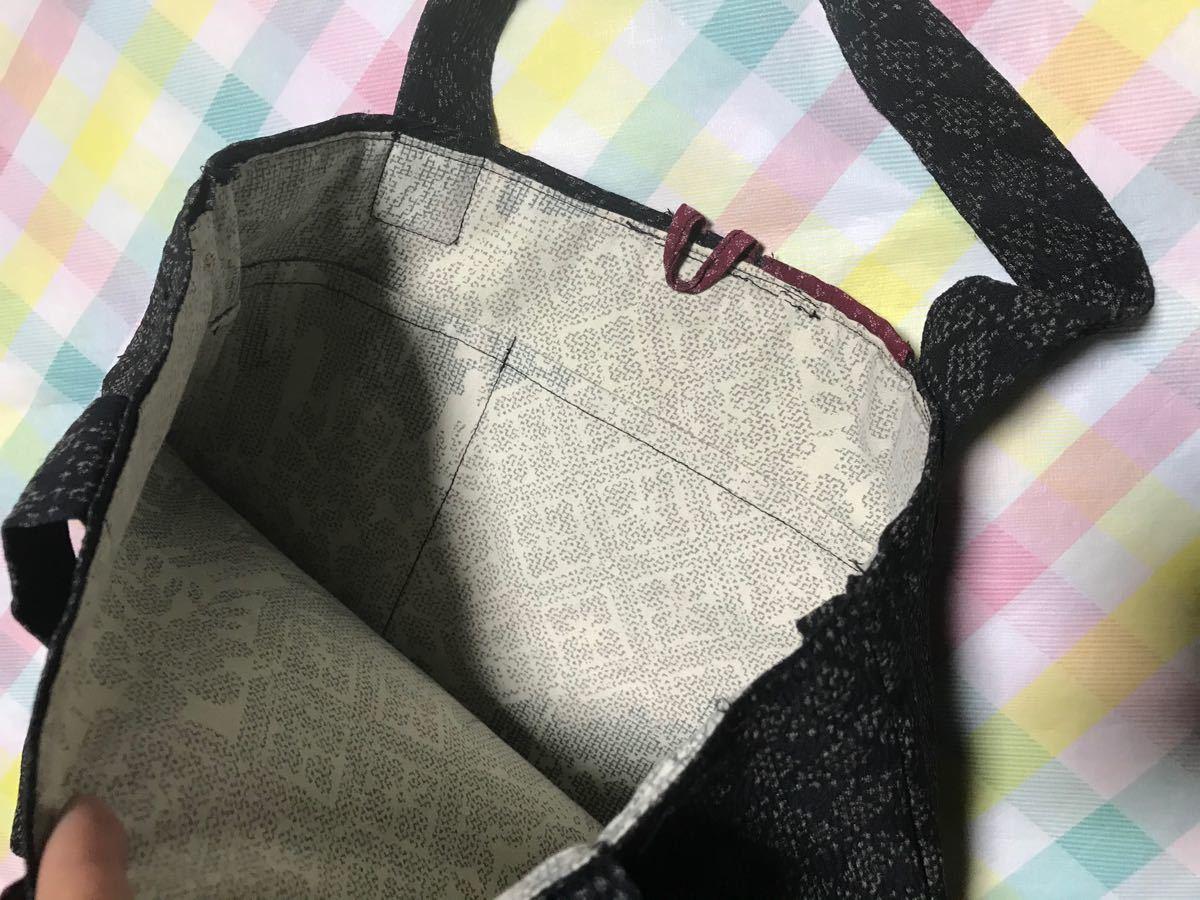 着物リメイク バッグ 手作りトートバッグ ハンドメイド 手提げバッグ