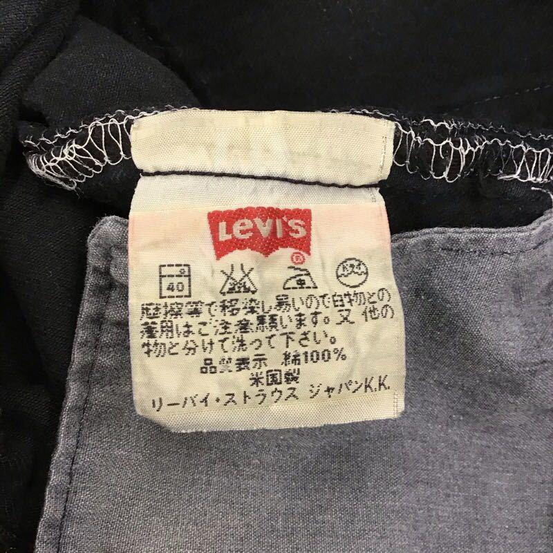 USA製 Levi's リーバイス501 W28 L34 定番ストレート 後染め ブラック ジーンズ ジーパン デニムパンツ 古着 リーバイス501 送料無料 M100
