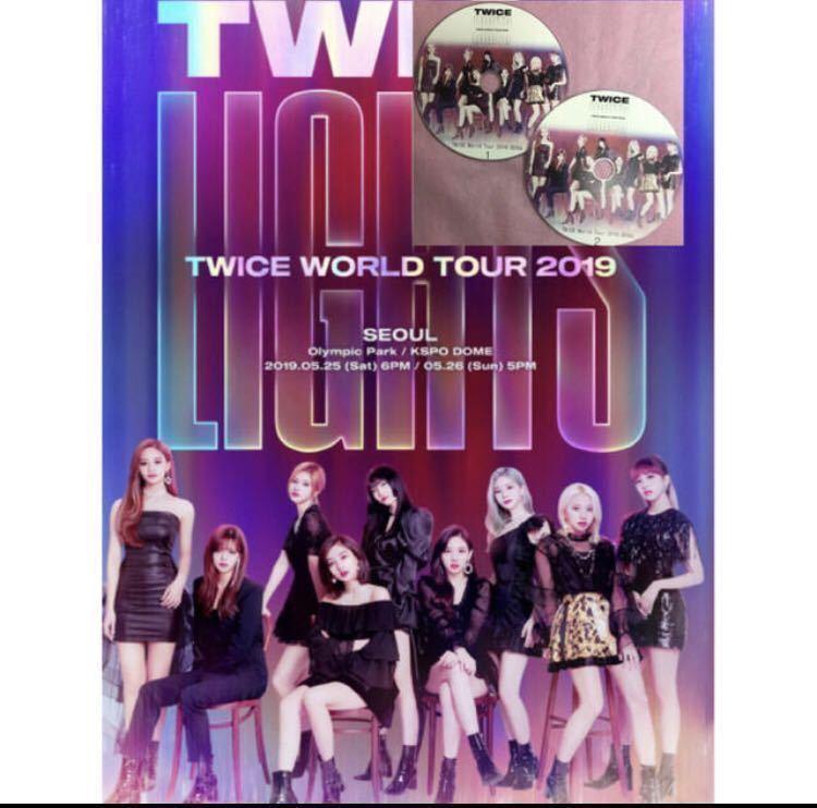 TWICE WORLDTOUR LIGHTS2019高画質 トゥワイス★★★*゜_画像1