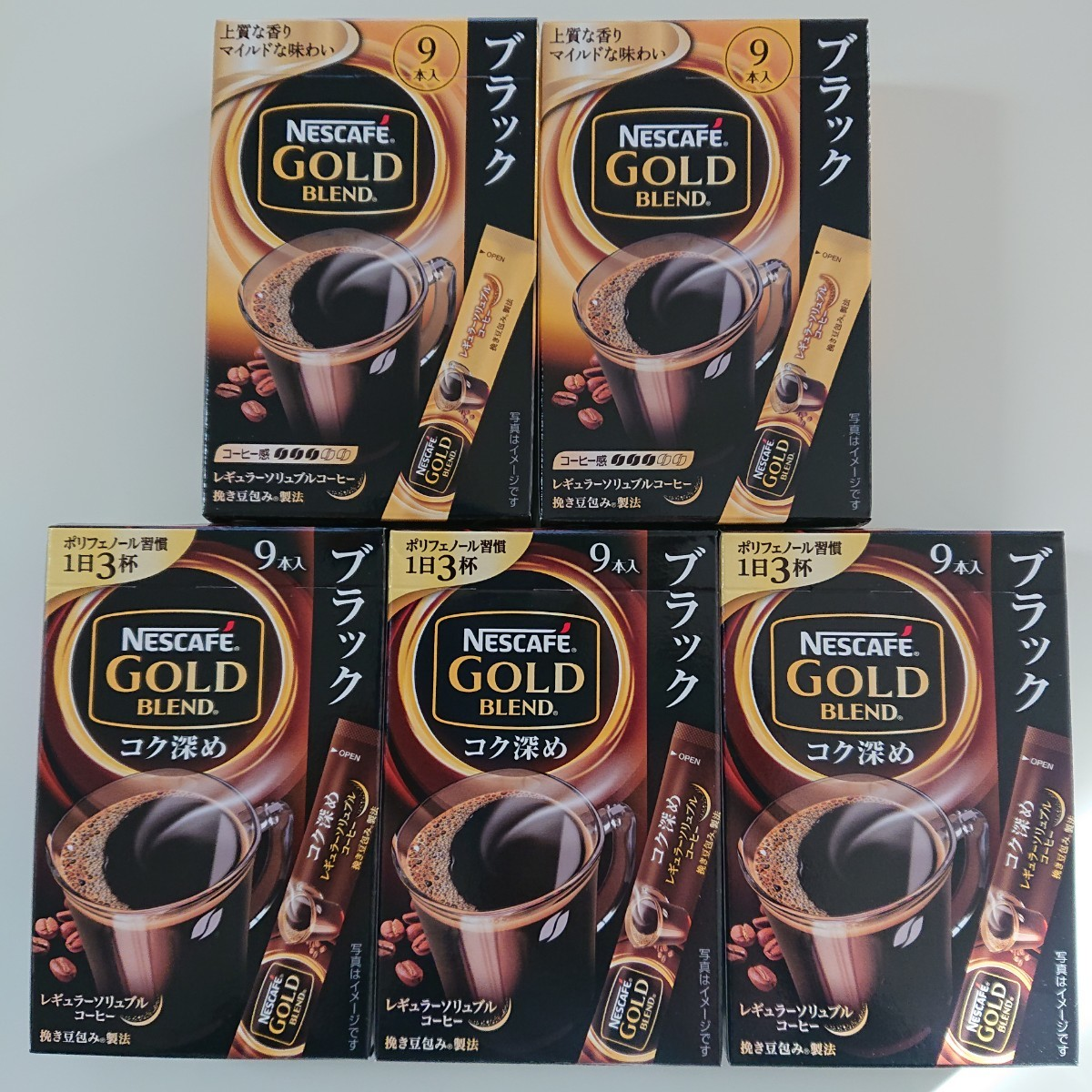 ネスレ ネスカフェ ゴールドブレンドブラック スティックコーヒー 2種