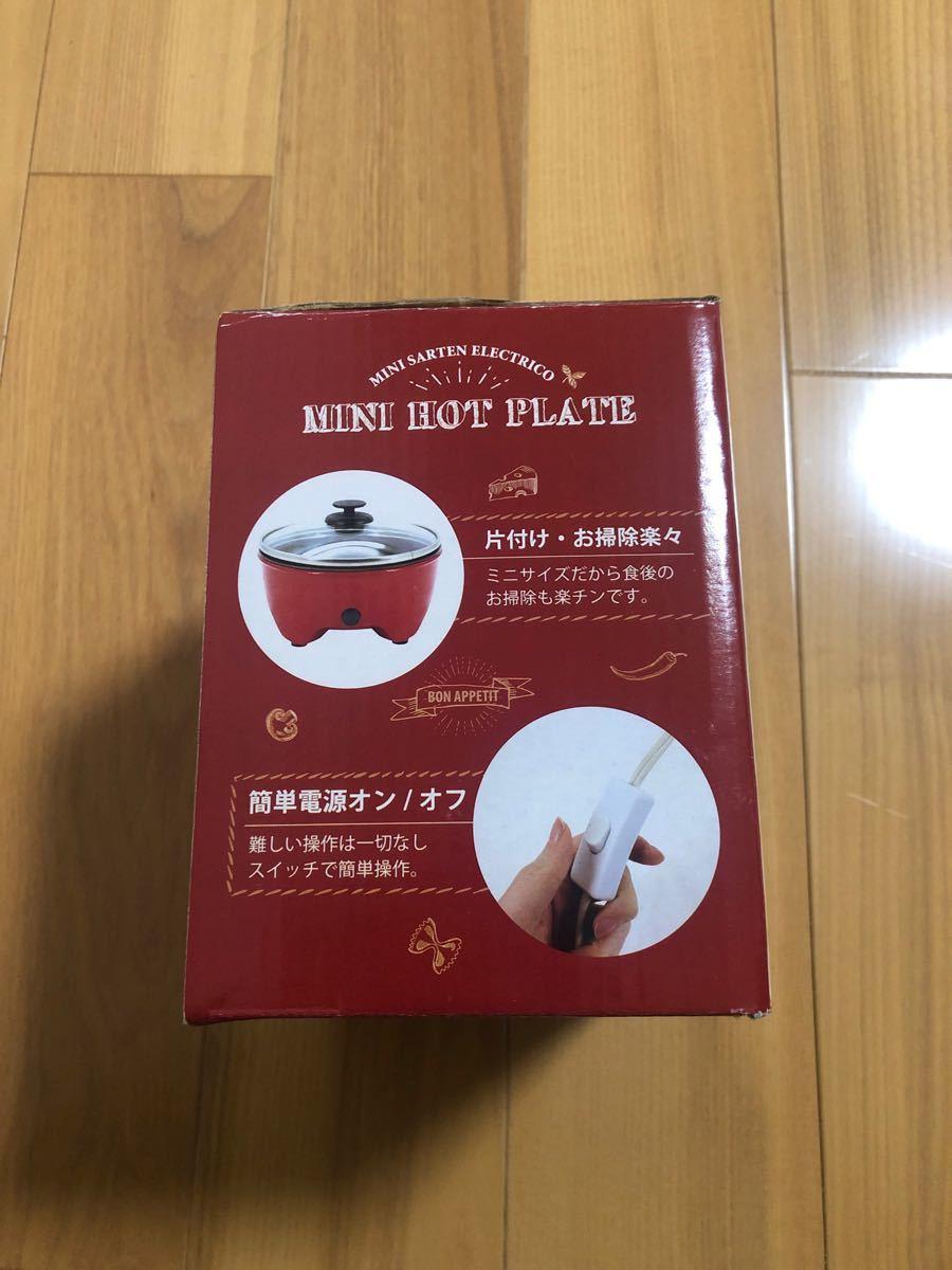 【新品・未使用・未開封】ミニホットプレート