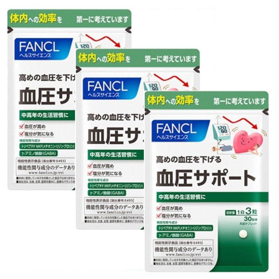【即決 送料無料】 ファンケル 血圧サポート 30日分(90粒)×3袋 計90日分(270粒) FANCL 機能性表示食品 サプリメント 高血圧_画像1