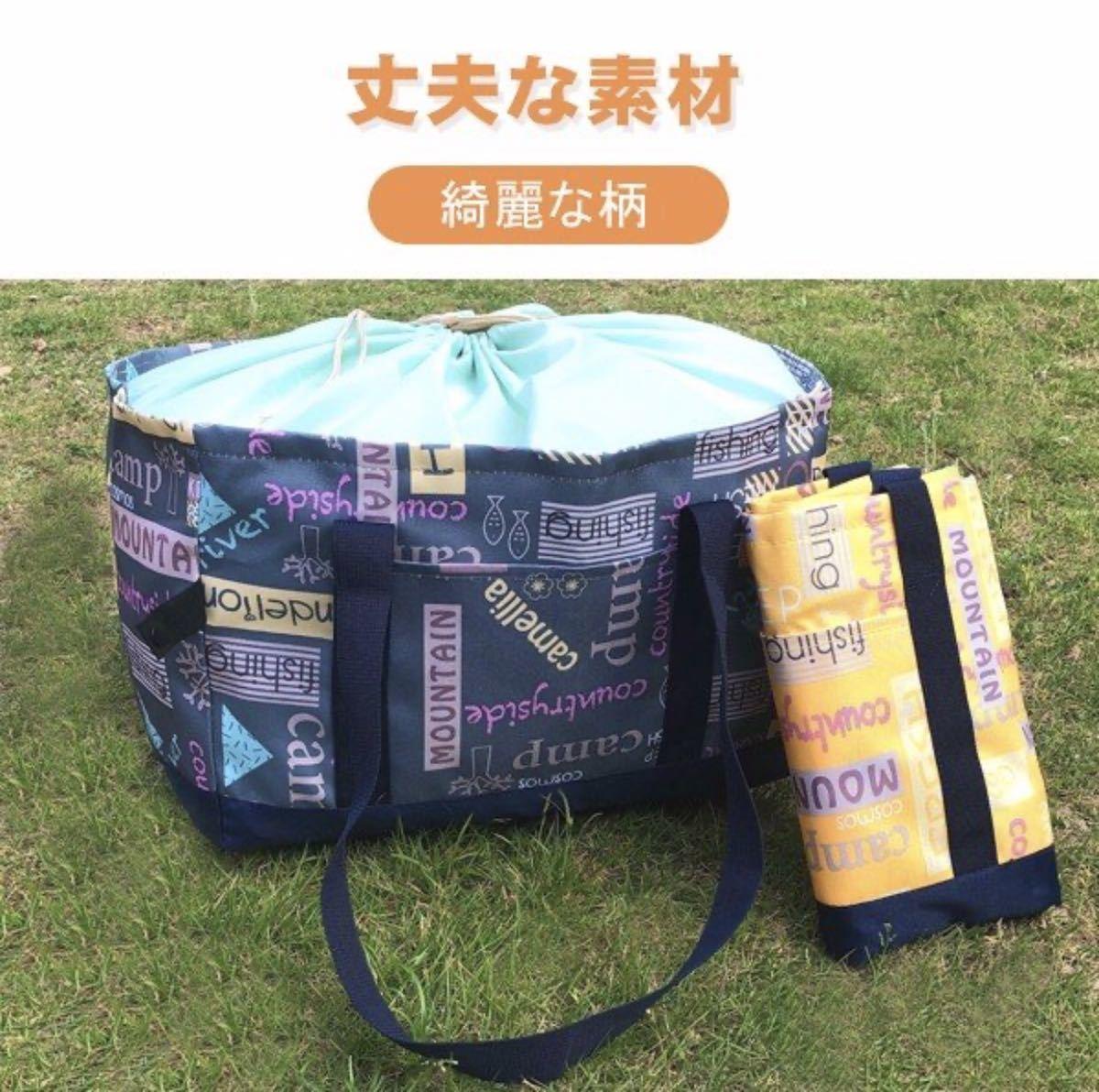 レジカゴバッグ 保冷保温 折りたたみエコバッグ大容量コンビニ袋レジかご 2点セット 値下げ