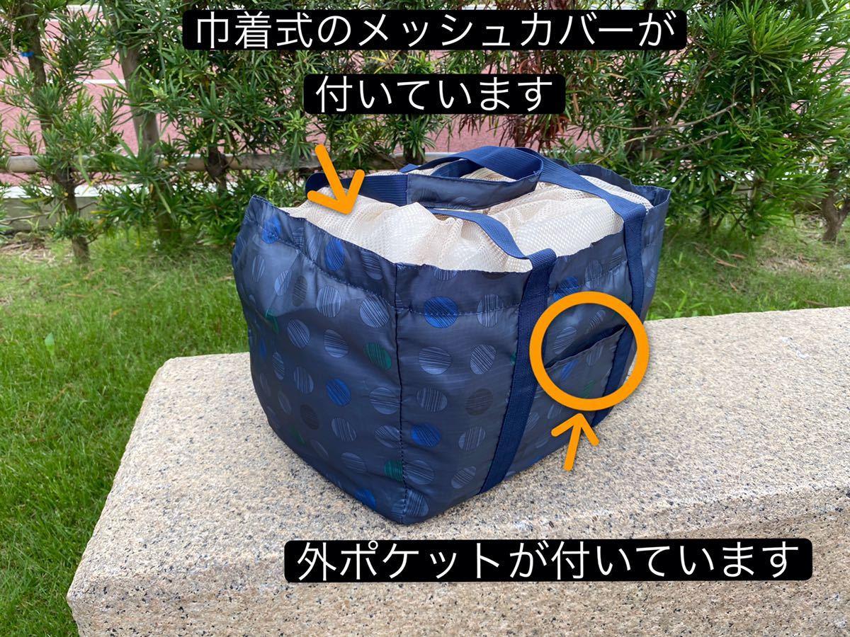 レジカゴバッグ 保冷保温エコバッグ 大容量レジかごバック 折り畳み2点セット