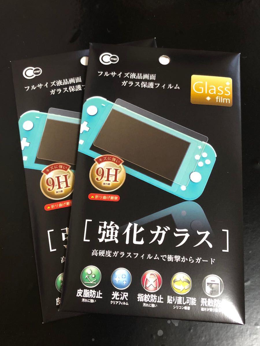 Nintendo Switch ガラスフィルム 保護フィルム 液晶保護フィルム 強化ガラスフィルム ニンテンドースイッチ