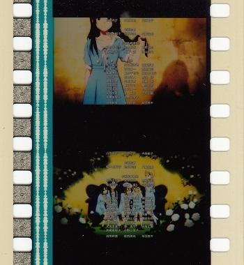 フィルム 劇場版けいおん! B 入場者特典 映画_画像2