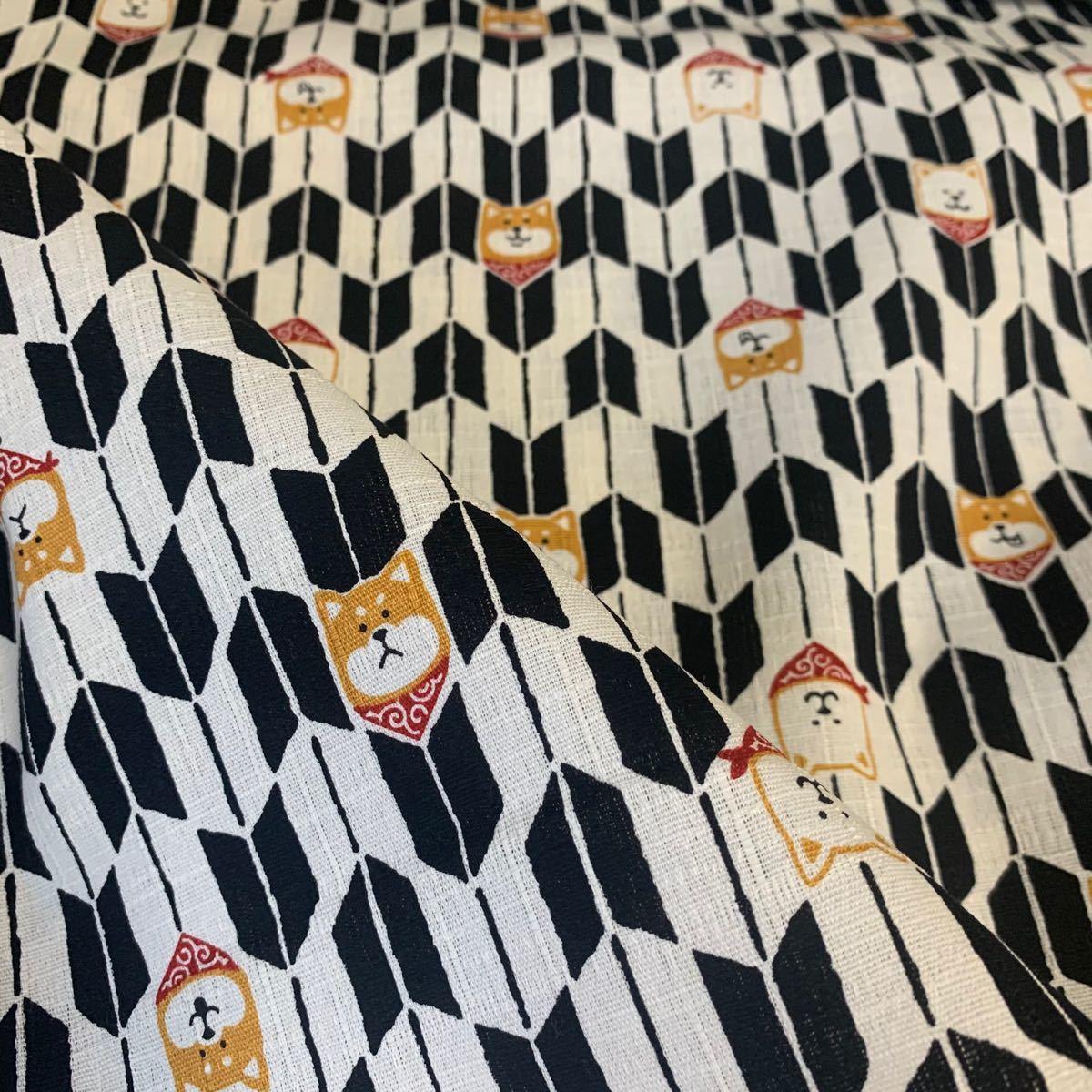 綿ドビー 矢絣 柴犬 ブラック 1m コスモテキスタイル ワンコ